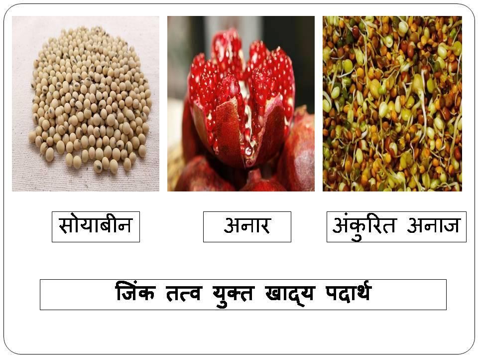 thyroid diet in hindi