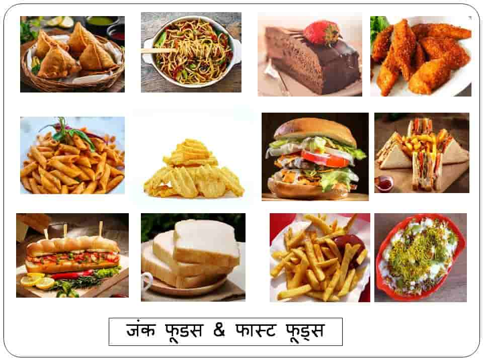junk food meaning in hindi