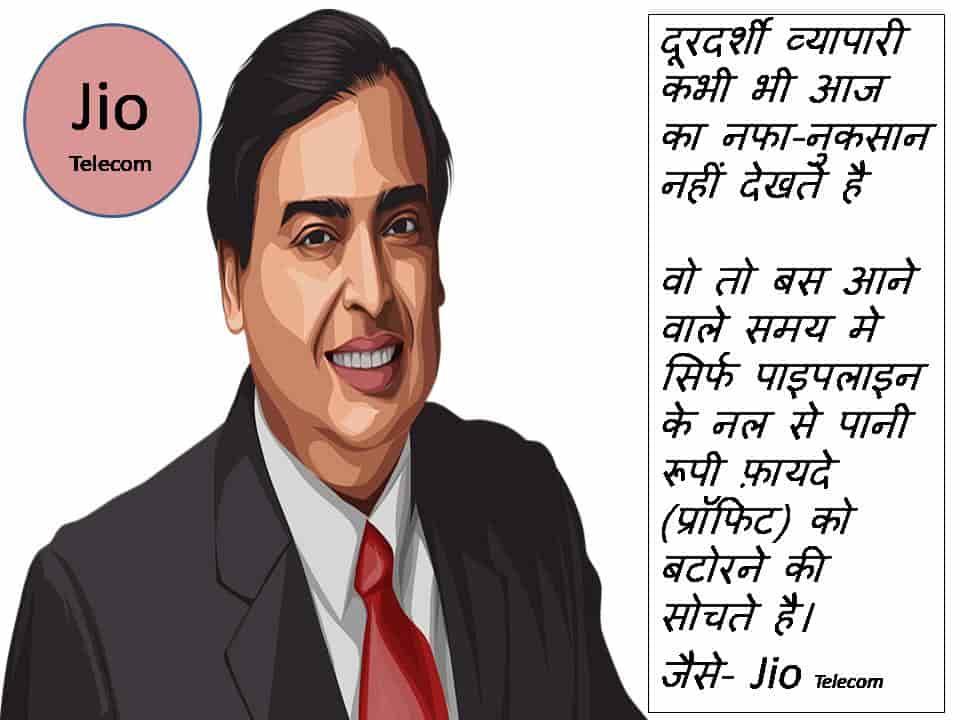 nspired quotes hindi