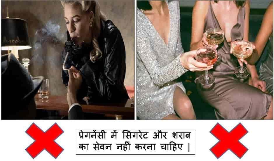 pregnancy mein kya nahin khana chahie