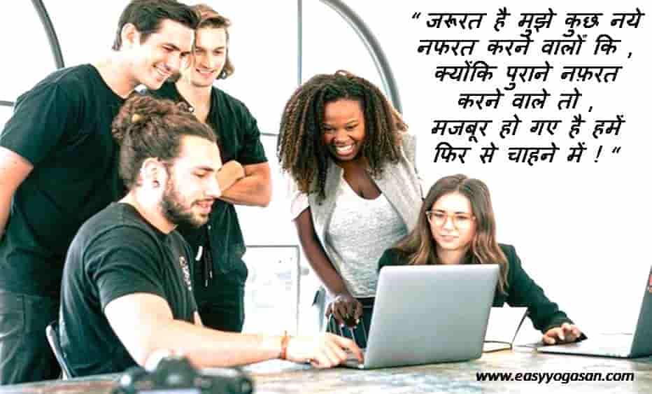 dabang desi status in hindi