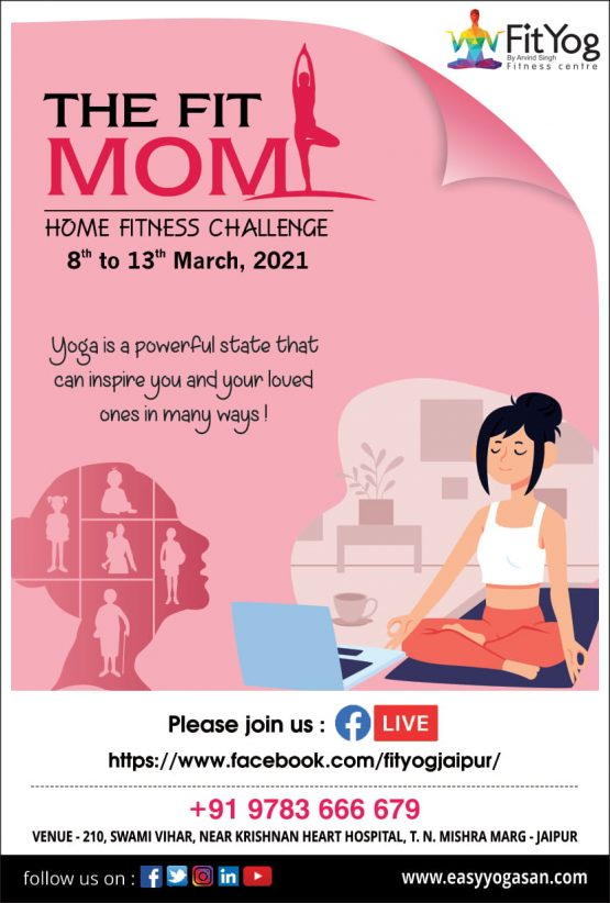 Women's Day Home Fitness Challenge